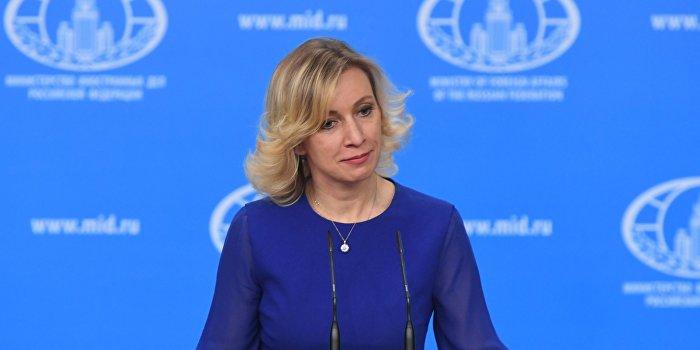 МИД РФ поддержал вручение Гоголевской премии в Киеве