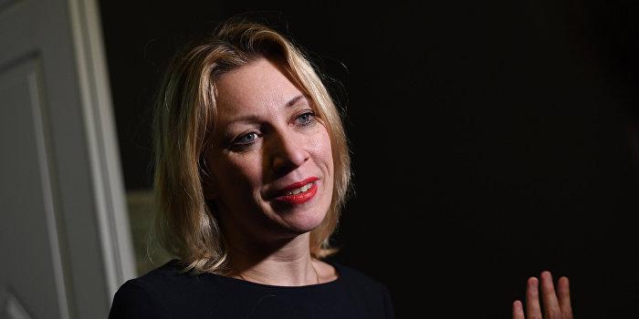 Захарова: Заявление Скрипки о гетто надо сделать девизом «Евровидения»