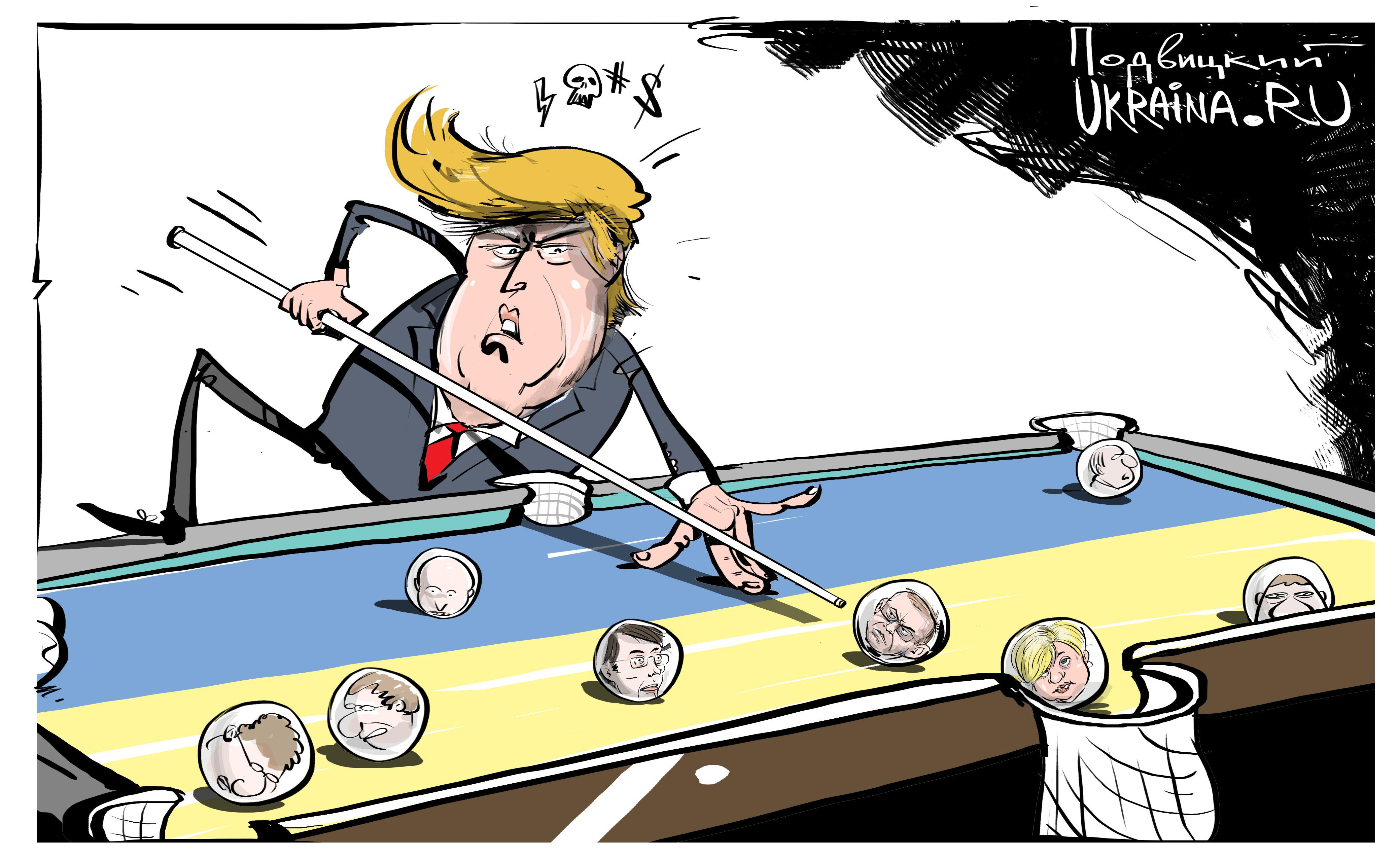 Разбить шары: США напомнили Яценюку и Порошенко, кто в доме хозяин