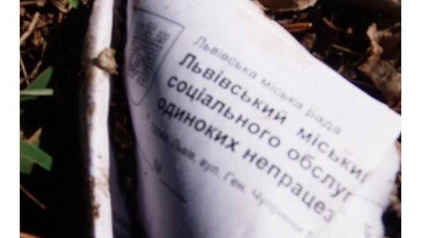 Львовский мусор «всплыл» в Чернобыльской зоне