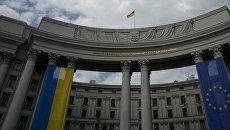 Украинский МИД готовит новые антироссийские санкции