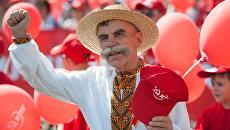Красный праздник. Традиция киевского Первомая