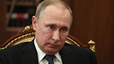 Путин: Войну между Россией и США никто не пережил бы