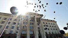 Активисты из США призовут Зеленского расследовать трагедию в Одессе