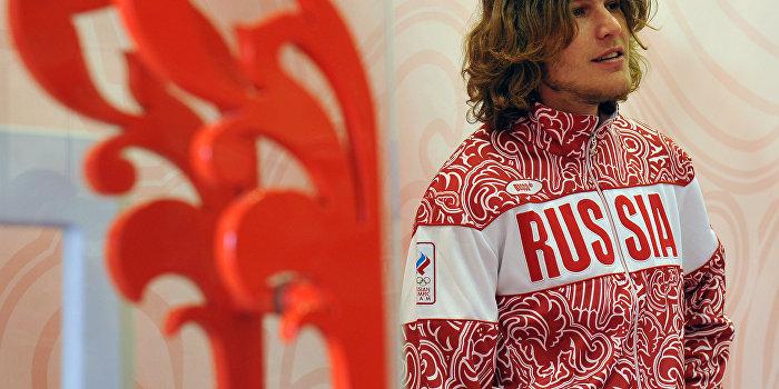 Сын Порошенко надел толстовку c надписью «Russia»