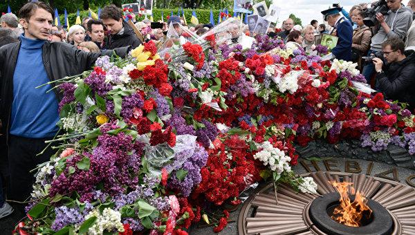 День Победы украинских левых