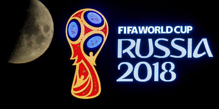 Украинское ТВ отказывается показывать «российский» чемпионат мира по футболу
