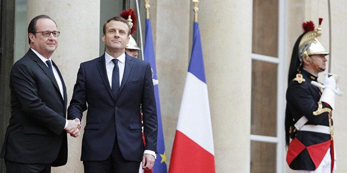 У Франции - новый президент: Олланд «передал» Елисейский дворец Макрону