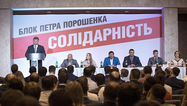 Незаметная  репетиция парламентских выборов