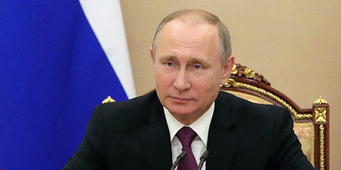 Путин: В США царит политическая шизофрения