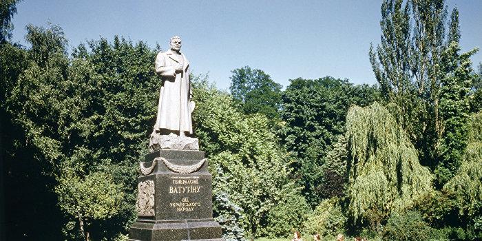 В Киеве осквернили памятник генералу Ватутину