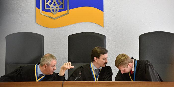 Заседание по делу Януковича перенесено