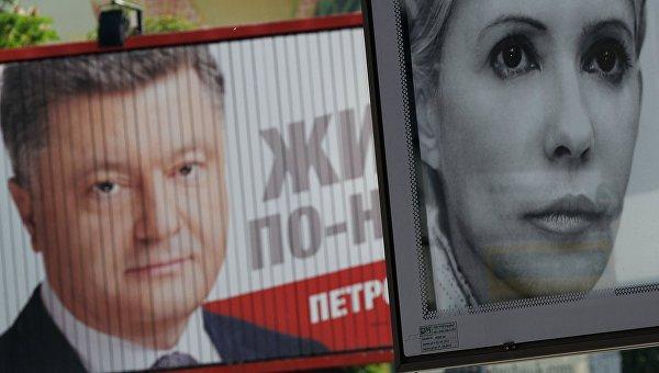 Двое против всех. Новые тенденции в избирательной кампании президента Украины