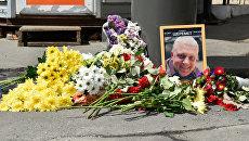 Следствие по делу Шеремета изначально работало на компрометацию СБУ — Попов