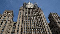 В МИД России прокомментировали ужесточение Трампом политики против Кубы