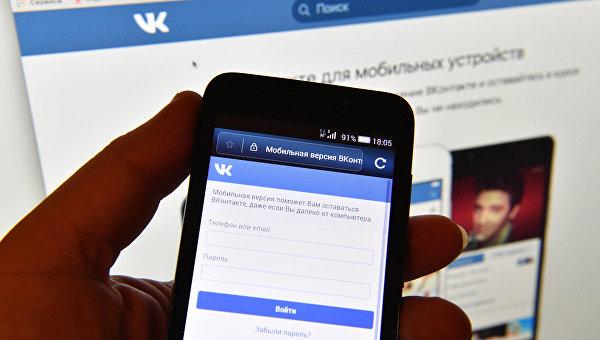 «Физрук» и анонимайзеры: что спрашивают украинцы в Интернете