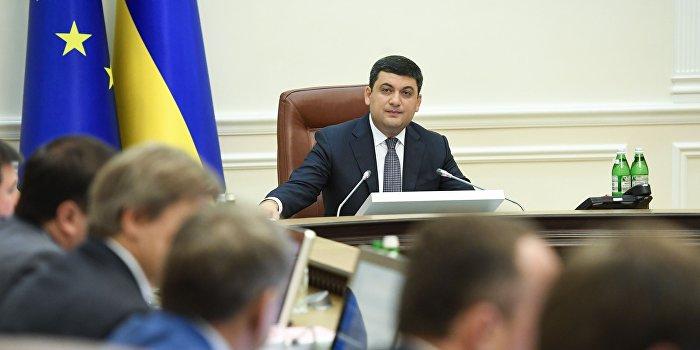 Кабинет министров Украины утвердил бюджетную резолюцию на 2018-2020