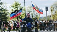Донбасс и Россия убедились в своем родстве