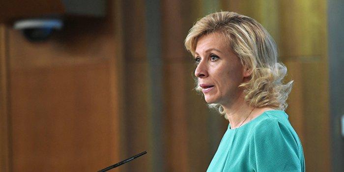 Захарова: «Ялтинский форум» - фантомная боль киевского режима