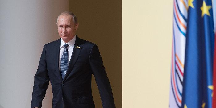 Путин и Трамп пожали друг другу руки в Гамбурге