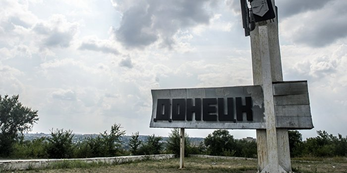 В ДНР перевели спецслужбы на усиленный режим