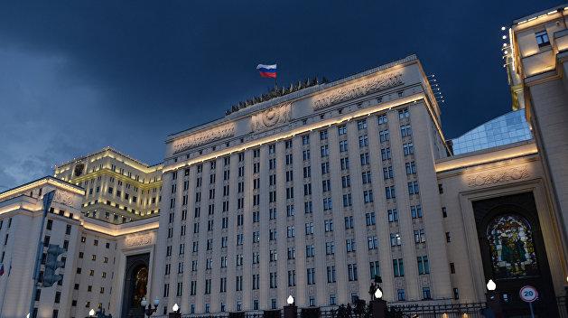 Минобороны РФ: Задержанный на Украине россиянин уволился со службы в 2016 году