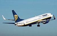 Der Standard: Раздор из-за Ryanair. Ненадежное приземление иностранных предпринимателей