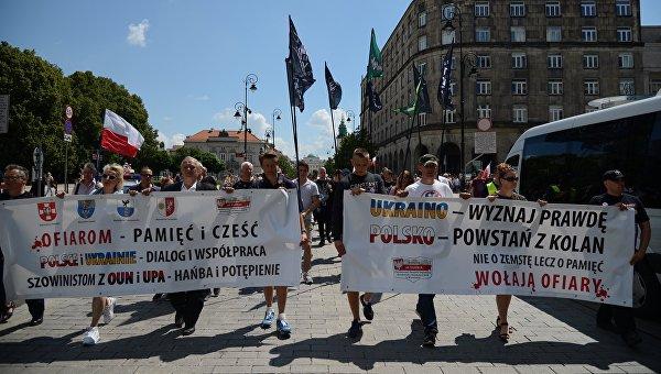 Эхо Волынской резни: украинофилия в Польше сменилась антибандеровским презрением