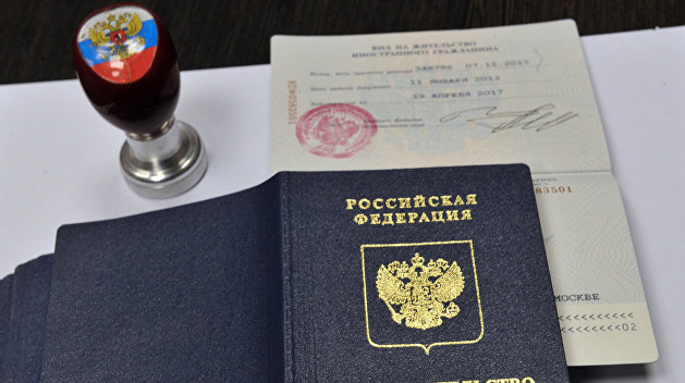 Более полумиллиона украинцев на пороге получения российского гражданства