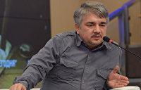 Ростислав Ищенко: Чем Украина может помочь Великобритании, если сама ходит по миру с протянутой рукой?