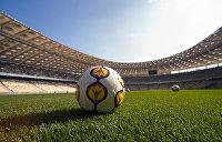 Переболели: ФИФА оштрафовала Украину за расистские кричалки