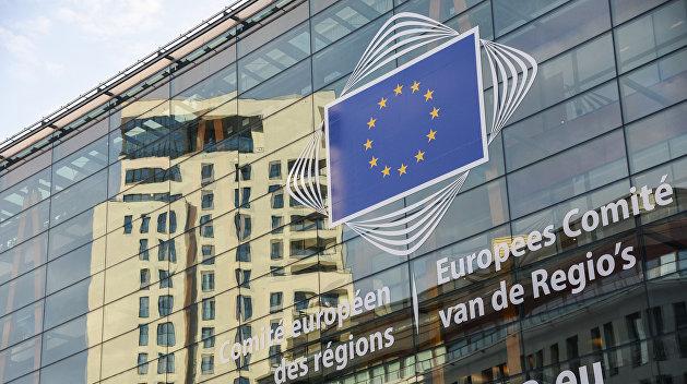 ЕС выдвинул Украине условия для получения транша