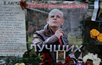 Опрос: Украинцы об убийствах Бузины и Шеремета