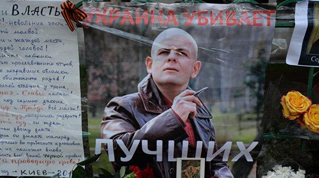 Партия Медведчука направила запрос в Минветеранов по поводу трудоустройства убийц Бузины