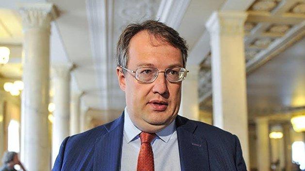 Геращенко озвучил главную версию покушения на Мосийчука