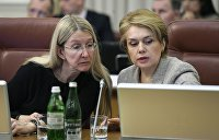 Супрун рассказала, почему на заседании правительства министры сидят в соцсетях