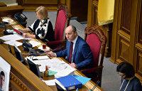 Рада отказалась отменять квоты на украинский язык