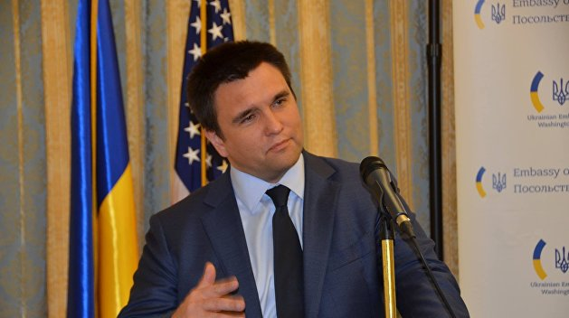 Нью-Берлин: глава МИД Украины Климкин восхитился «дикостью» Киева