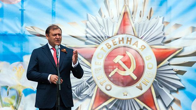 Добкину дали 5 дней на то, чтобы найти 50 млн грн