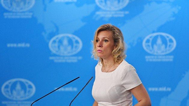 Захарова: США отказывается выдавать визы российским дипломатам