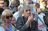 Задержка в июле с выплатами на Украине пенсий выявила катастрофу в экономике страны