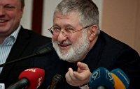 Олигарх Коломойский: «злой гений» или «ласковый дьявол» современной Украины