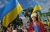 Почему Украина менее привлекательна для инвесторов, чем Габон и Гвинея-Бисау