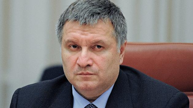 Голос Авакова: Украина подписала соглашение с Европолом