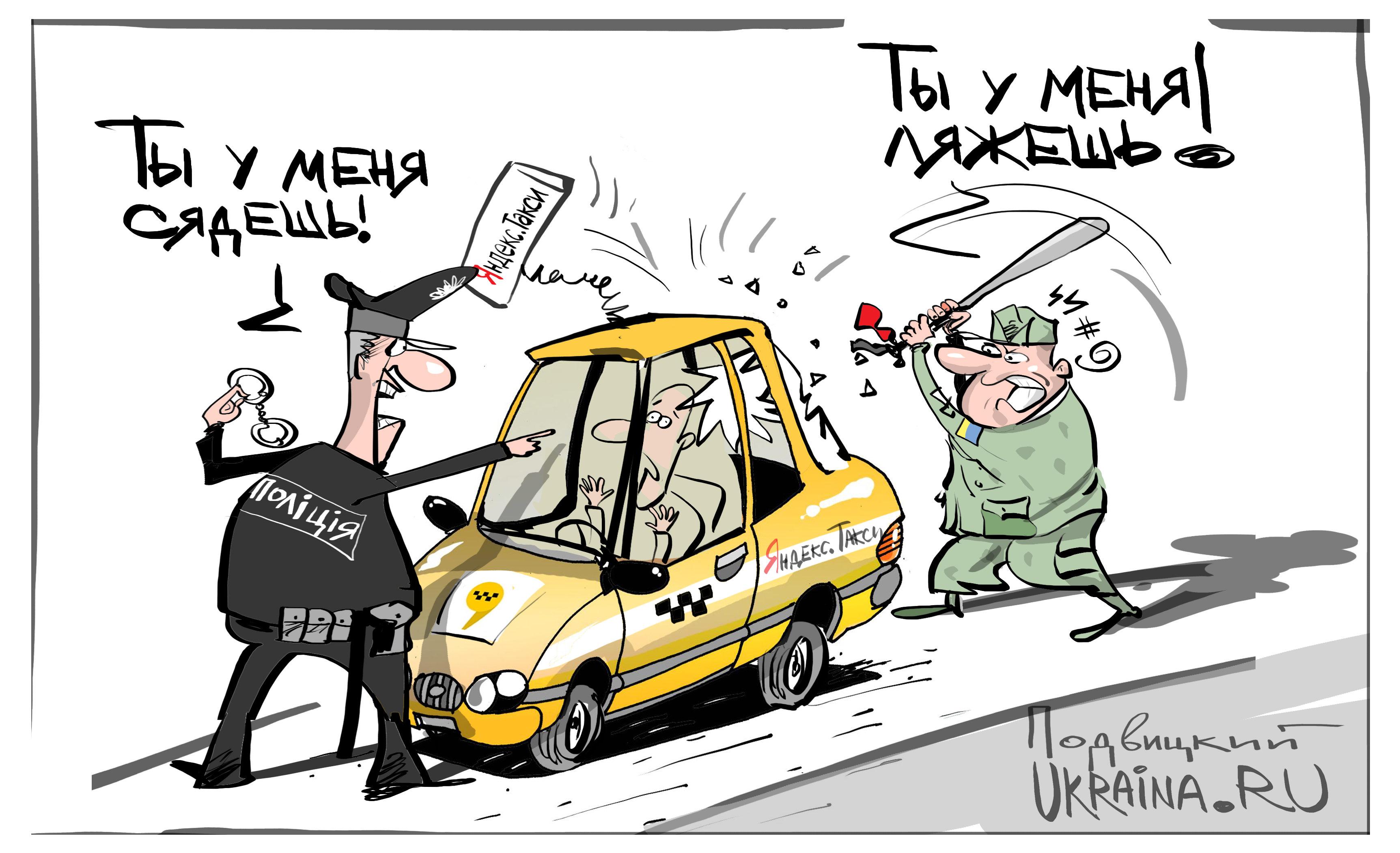 «Яндекс. Такси» готовит ответный удар