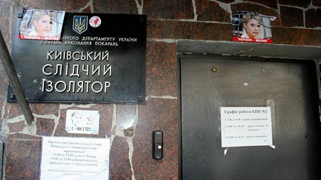 Расследование: Арест Тимошенко породил время вседозволенности