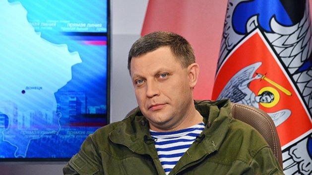 Захарченко: Конфискация угля призвана задушить ЛДНР