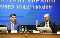 Руслан Бортник: Гройсман вслед за Яценюком отправился по пути камикадзе