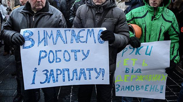 В Украине снизились показатели безработицы