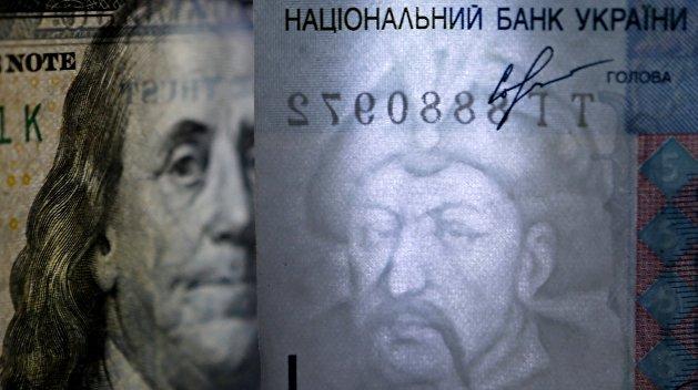 Новый рекорд: Украинский госдолг за месяц вырос на $600 млн